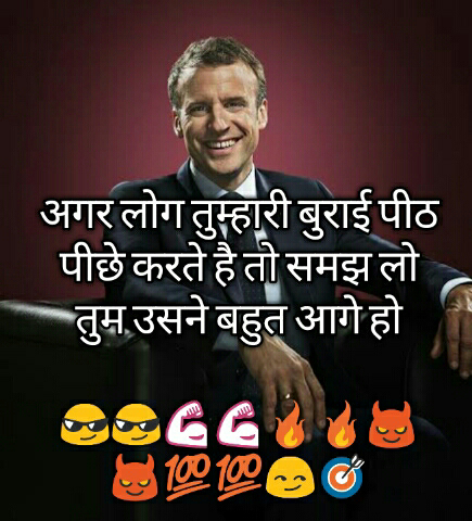 New Best Fb Status in Hindi Attitude Status