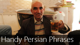 Handy Persian Phrases for an Iran Bound Tourist