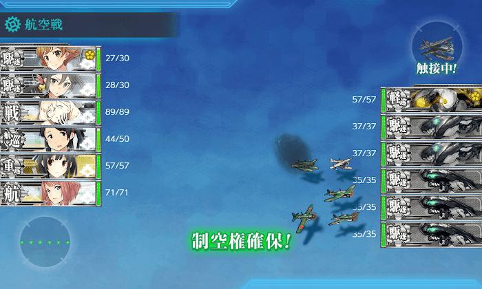 艦これ_2期_2-4_017.png