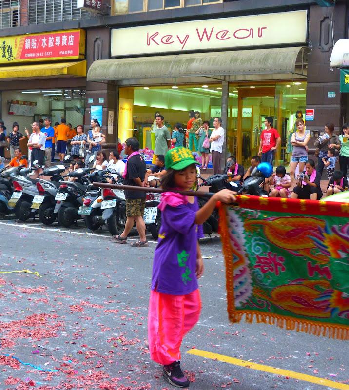 Ming Sheng Gong à Xizhi (New Taipei City) - P1340262.JPG