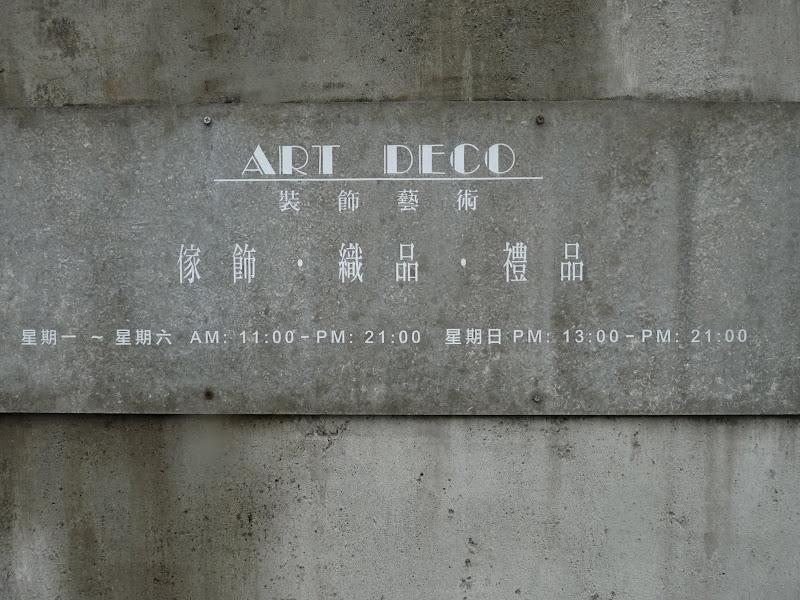 TAIWAN . Hualien et au Sud de Hualien,presque jusqu à Taitung - P1170018.JPG