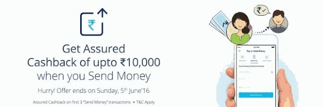 Paytm App Offer :- Send Money To Your Friend & Get Up To Rs 10,000 Cashback