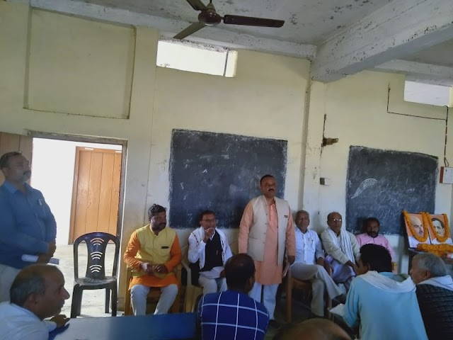 भाजपा सरकार में देश का हो रहा चौमुखी विकास : बच्चा भईय्या