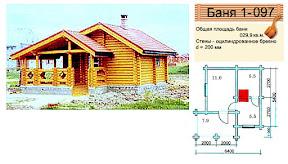 Проект бани 1 - 097