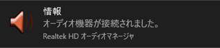 SnapCrab_NoName_2P-0035