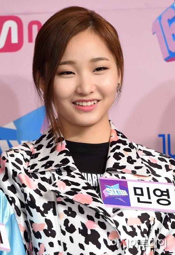 minyoung 1