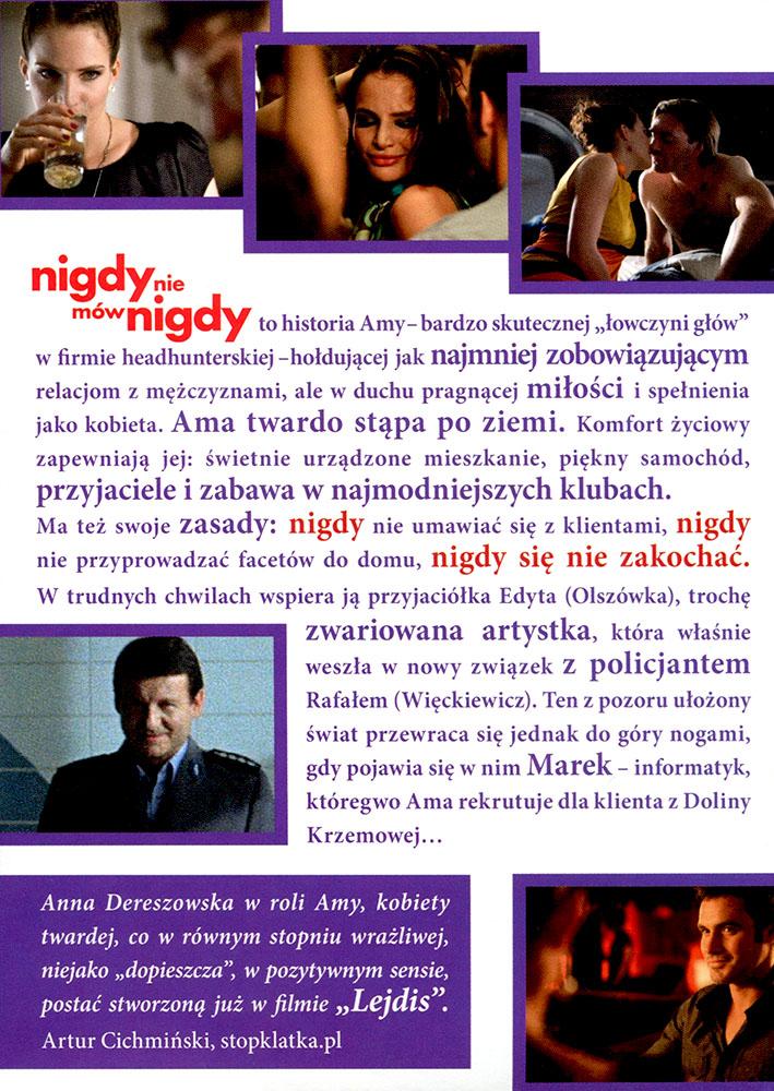 Ulotka filmu 'Nigdy Nie Mów Nigdy (tył)'