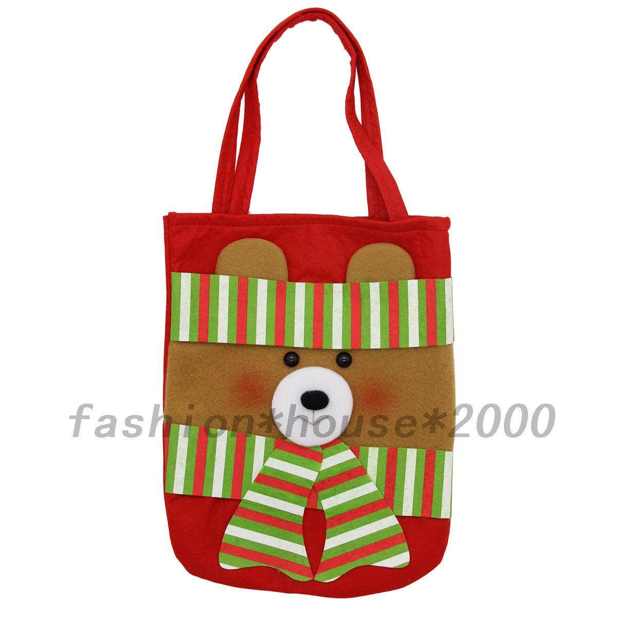 Enfant no l sac belle emballage bonbons pour no l sachette d coration cadeau ebay - Cadeau de noel a vendre ...