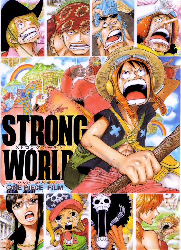 One Piece : The Movie 10 Strong World [พากย์ไทย]