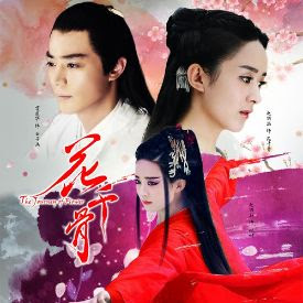 Hoa Thiên Cốt - Hoa Thiên Cốt poster