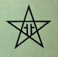 創立時の北海道瓦斯社章