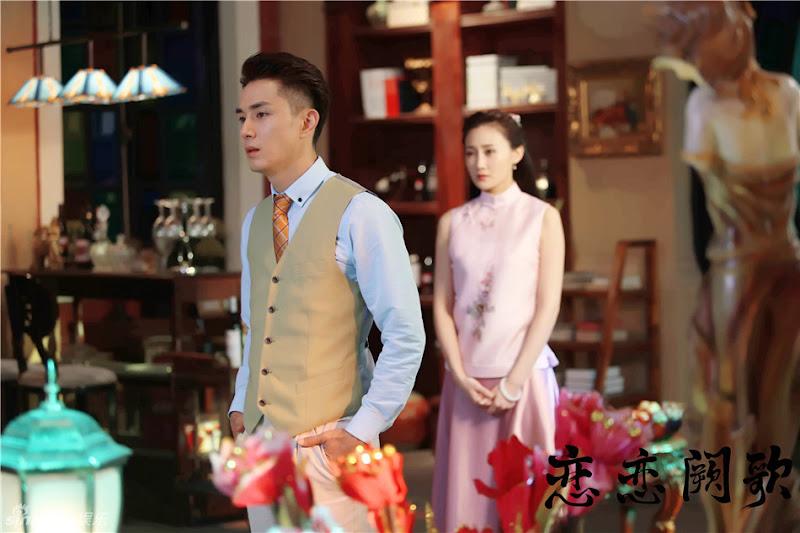 Lian Lian Que Ge China Drama