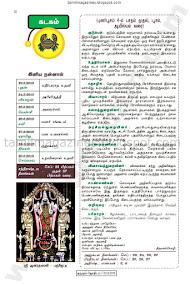 Kumudam Jothidam Raasi Palan - 23/9/2015 to 29/9/2015