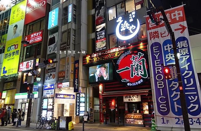 1 日本九州 一蘭拉麵 天神西店 方碗拉麵