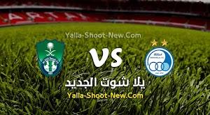 نتيجة مباراة الأهلي واستقلال طهران اليوم بتاريخ 23-09-2020 في دوري أبطال آسيا
