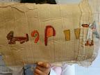 Papiros con su nombre