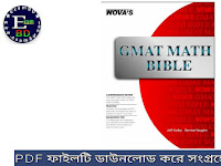 GMAT Math Bible - Full Book PDF Download