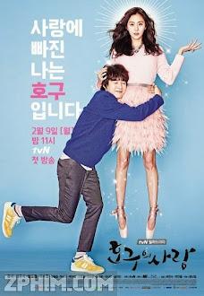 Tình Yêu Dối Trá - Fool's Love (2015) Poster
