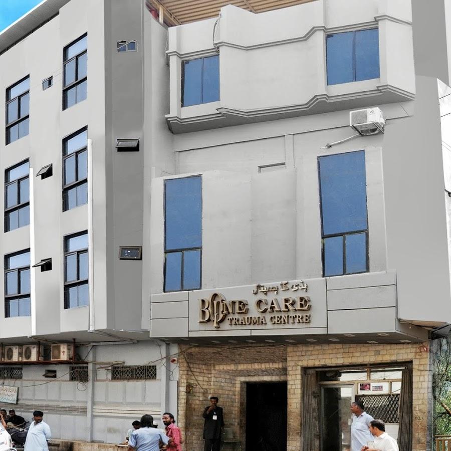 Bone Care Trauma Centre | Hospitals Hyderabad | ApnaHyderabad pk