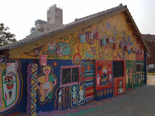 Beautiful colorful house from Rainbow Village at Taichung Taiwan