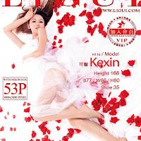 LiGui 2014.01.29 网络丽人 Model 可馨 [53P] cover.jpg