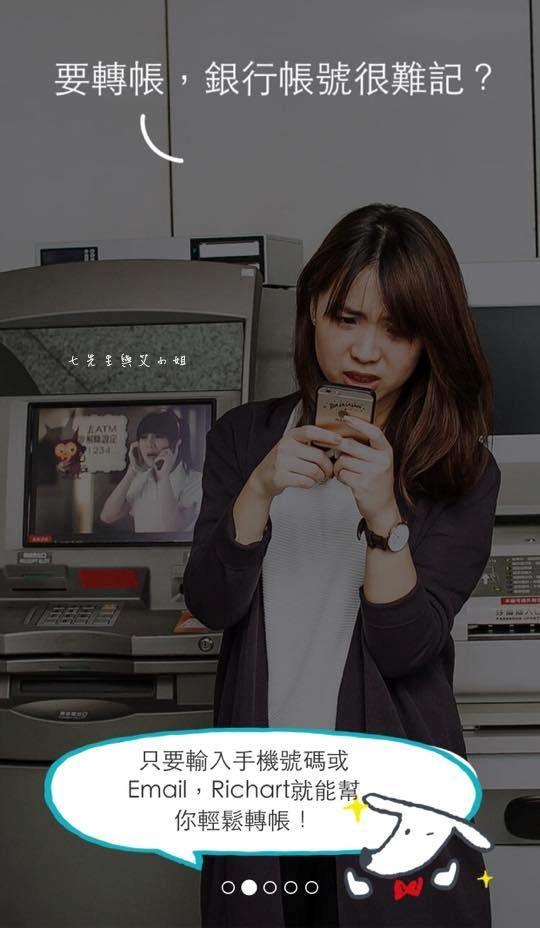 11 台新銀行x RICHART @GoGo悠遊御璽卡
