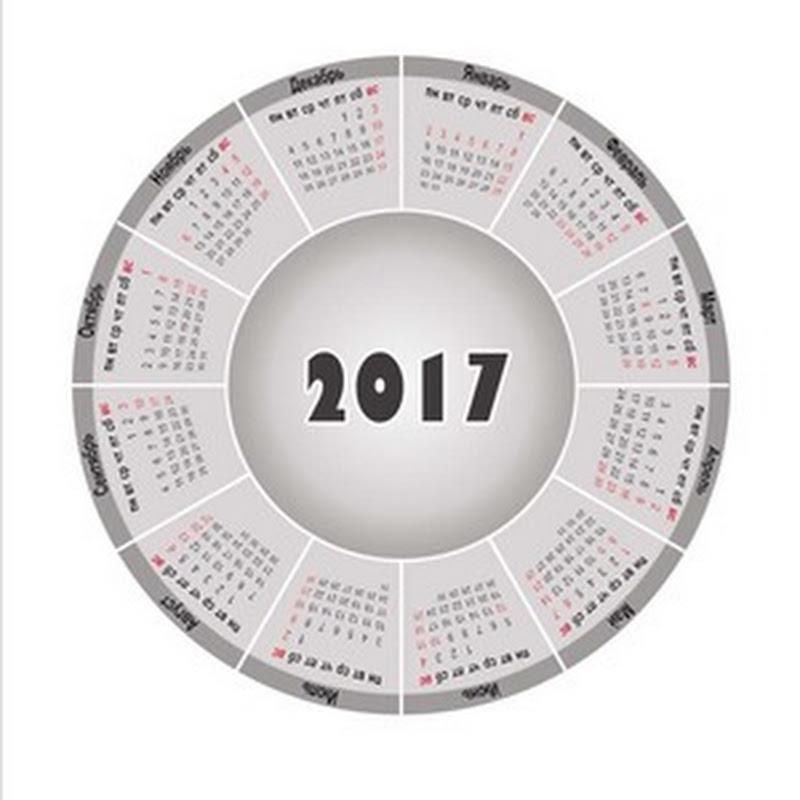 Круглый календарь на 2017