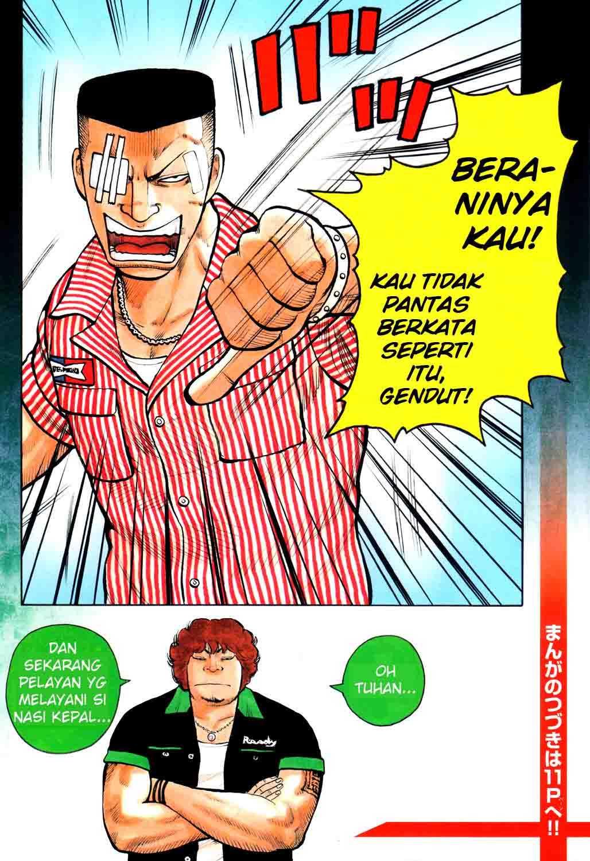 MangaID.info