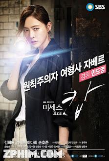 Quý Bà Cảnh Sát - Mrs. Cop (2015) Poster