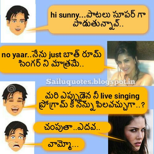 Telugu Comedy Wallpapers With Quotes: Facebook,telugu Trolls,brahmi Punches,telugu Punch