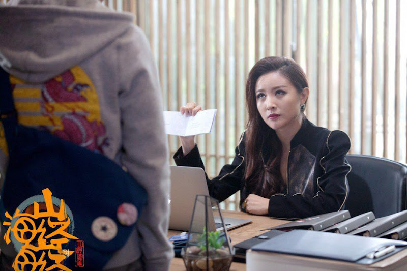 Shan Hai Jing Zhi Shan He Tu China Drama