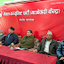 Maoist decision to withdraw support to the government