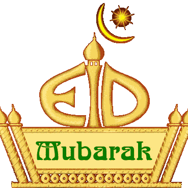 Ramadan Mubarak 2014 photo, image