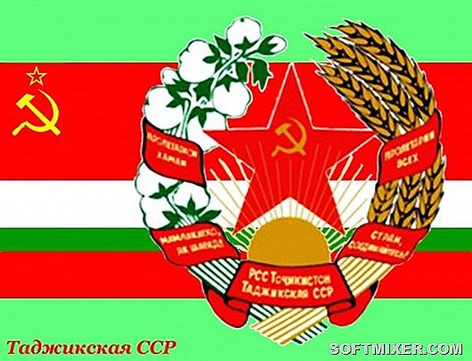 400px-Флаг_и_герб_Таджикской_ССР