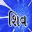 Vinay Kumar Singh's profile photo