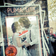 Wedding photographer Nataliya Linkov (NataliaLinkov). Photo of 05.11.2013