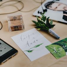 Wedding photographer Anna Kanina (kanna). Photo of 13.07.2017
