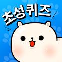 멍멍 초성퀴즈 : 강아지 키우기 icon