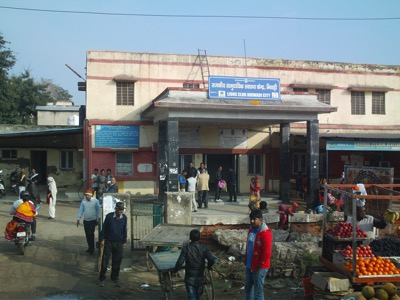 Bhiwadi Hospital