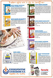 Chalkidiki Flour Mills - Advertisement