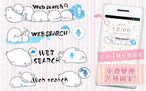 Little Witch Bubble - Androidアプリ   APPLION
