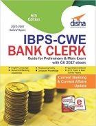 IBPS Clerk Exam Guide