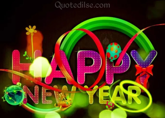 happy new year message 2021