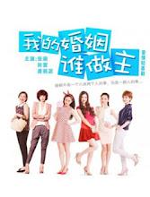 Wo De Hun Yin Shei Zuo Zhu  China Drama