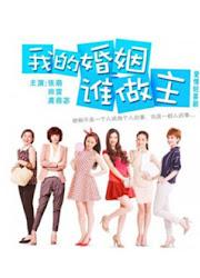 Mr. Right China Drama