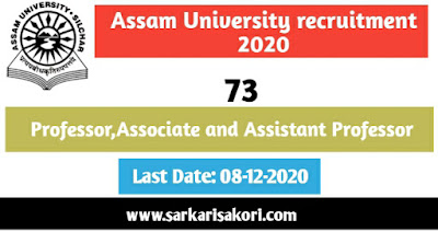 Assam University Recruitment 2020