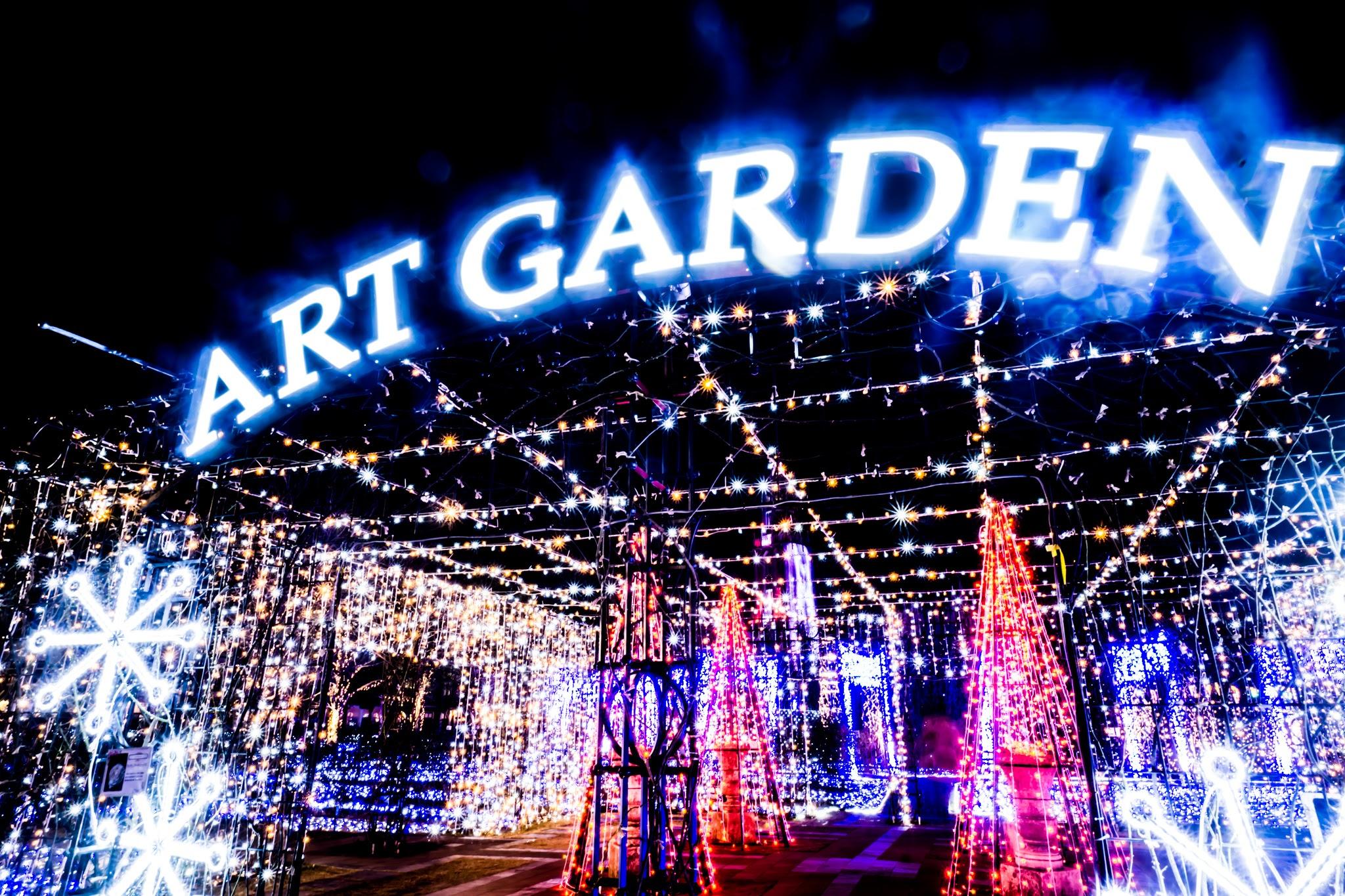 Huis Ten Bosch illumination Kingdom of light Art garden1