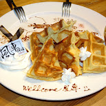 welcome to Windmill Station restaurant in Kaohsiung, Kao-hsiung city, Taiwan