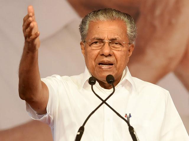 Kerala lockdown relaxed-  ಸೋಂಕು ನಿಯಂತ್ರಣ: ಕೇರಳದಲ್ಲಿ ಲಾಕ್ಡೌನ್ ಸಡಿಲಿಕೆ, ವಾರಾಂತ್ಯ ನಿರ್ಬಂಧ ಜಾರಿ
