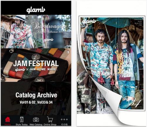 glambのアーカイブカタログ